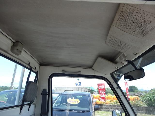 「スバル」「サンバートラック」「トラック」「鹿児島県」の中古車20