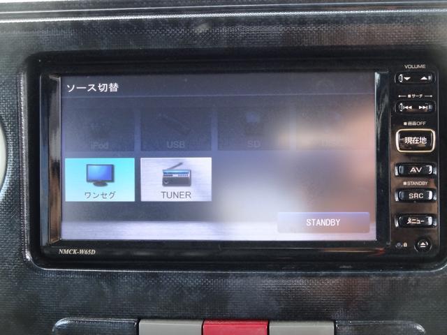 ココアXスペシャル 純正ナビ 社外新品16インチタイヤホイール ローダウン シートカバー タイミングチェーン(20枚目)