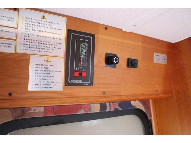 「トヨタ」「ライトエーストラック」「トラック」「佐賀県」の中古車29