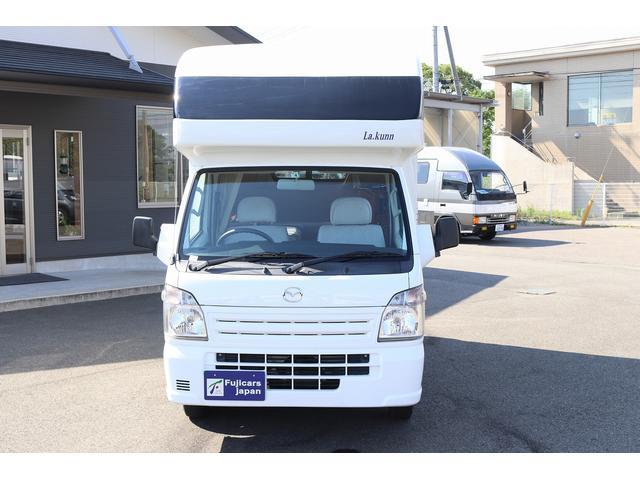 「マツダ」「スクラムトラック」「トラック」「佐賀県」の中古車21