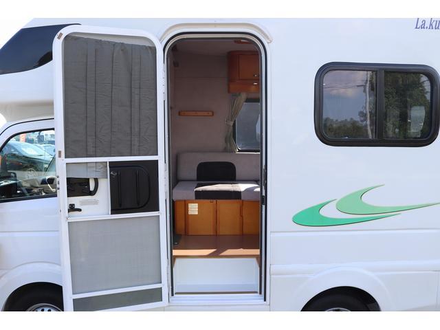 「マツダ」「スクラムトラック」「トラック」「佐賀県」の中古車37
