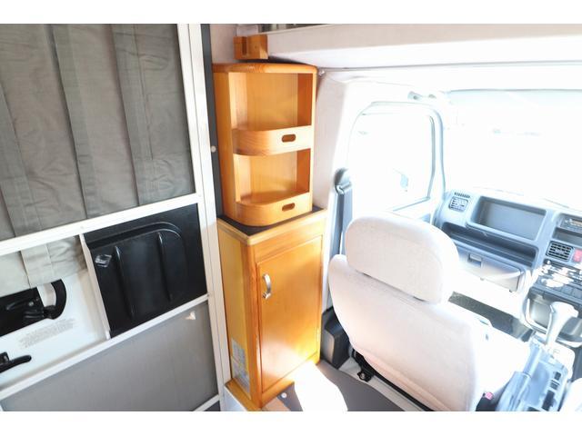 「マツダ」「スクラムトラック」「トラック」「佐賀県」の中古車63