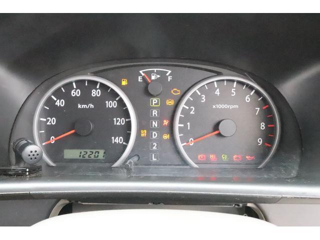 キャンピングカー フィールドライフ コング 8ナンバー 4人乗り ポップアップルーフ リフトアップ サブバッテリー 15AW シンク テーブル メモリーナビ ワンセグ 給排水ポリタンク10L ベッドマット 登録遅れ DA64V(44枚目)