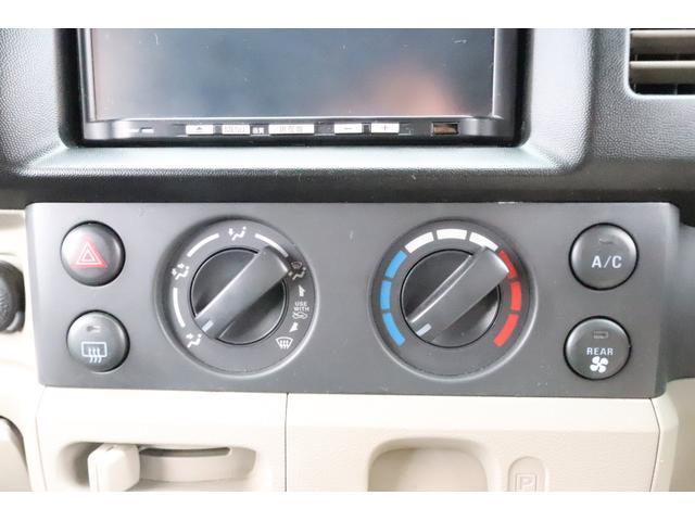 キャンピングカー フィールドライフ コング 8ナンバー 4人乗り ポップアップルーフ リフトアップ サブバッテリー 15AW シンク テーブル メモリーナビ ワンセグ 給排水ポリタンク10L ベッドマット 登録遅れ DA64V(46枚目)
