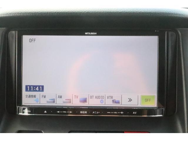 キャンピングカー AtoZ アレン タイプII キャンピングカー AtoZ アレンII 6名乗車 ソーラーパネル ツインサブバッテリー 冷蔵庫 電子レンジ 1000Wインバーター マックスファン MPPTコントローラー メモリーナビ メーター交換車(33枚目)