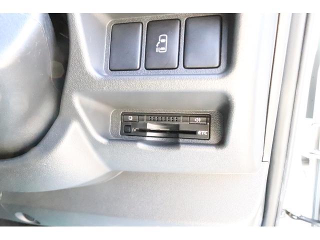キャンピングカー ビークル デュオ タイプC 9人乗り FFヒーター TV 冷蔵庫 外部電源 ツインサブバッテリー 1500Wインバーター 4WD SDナビ LEDヘッドライト シンク カセットコンロ 強化スタビライザー(36枚目)