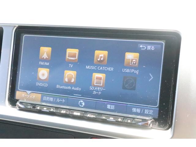 キャンピングカー ビークル デュオ タイプC 9人乗り FFヒーター TV 冷蔵庫 外部電源 ツインサブバッテリー 1500Wインバーター 4WD SDナビ LEDヘッドライト シンク カセットコンロ 強化スタビライザー(43枚目)