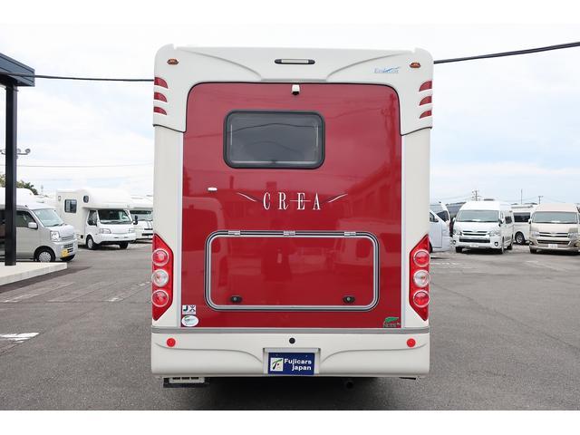 ナッツRV クレアエボリューション 5.0XX キャンピングカー 軽油 6名乗車 FFヒーター インバーター ソーラーパネル TV 電子レンジ トリプルサブバッテリー 家庭用エアコン 1500Wインバーター 外部電源 メモリーナビ バックモニター(26枚目)