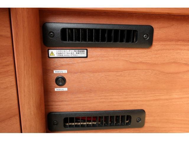 ナッツRV クレアエボリューション 5.0XX キャンピングカー 軽油 6名乗車 FFヒーター インバーター ソーラーパネル TV 電子レンジ トリプルサブバッテリー 家庭用エアコン 1500Wインバーター 外部電源 メモリーナビ バックモニター(60枚目)