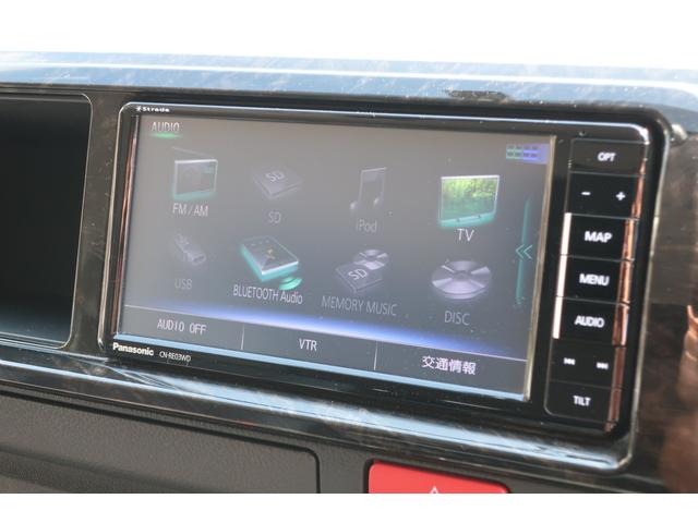 バンコン ダイレクトカーズ製 8人乗り 1ナンバー SDナビ バックカメラ ETC フリップダウンモニター リヤクーラー リヤヒーター フルフラットベッド 両側スライドドア ホワイトパールクリスタルシャイン 6AT オートエアコン(35枚目)