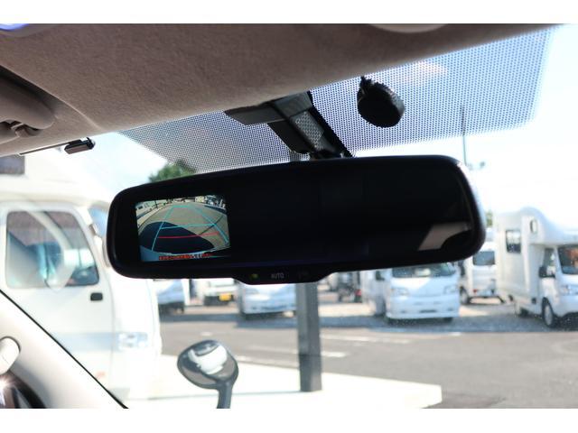 バンコン ダイレクトカーズ製 8人乗り 1ナンバー SDナビ バックカメラ ETC フリップダウンモニター リヤクーラー リヤヒーター フルフラットベッド 両側スライドドア ホワイトパールクリスタルシャイン 6AT オートエアコン(36枚目)