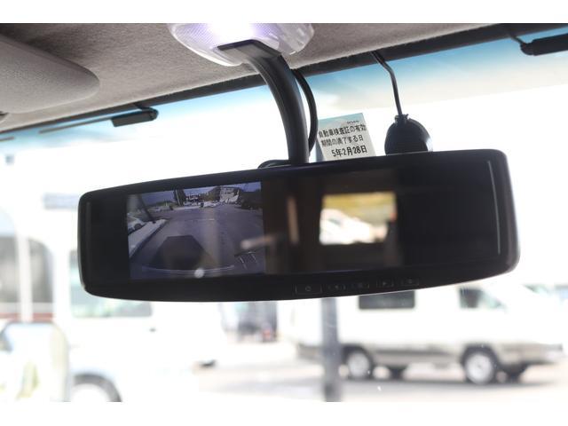 キャンピングカー バンテック ジル520 ディーゼル 4WD 6名乗車 FFヒーター トリプルサブバッテリー 冷蔵庫 サイドオーニング マックスファン 液晶TV 1500Wインバーター シンク 2口コンロ 家庭用エアコン 常設2段ベッド(13枚目)