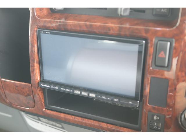 キャンピングカー バンテック ジル520 ディーゼル 4WD 6名乗車 FFヒーター トリプルサブバッテリー 冷蔵庫 サイドオーニング マックスファン 液晶TV 1500Wインバーター シンク 2口コンロ 家庭用エアコン 常設2段ベッド(32枚目)