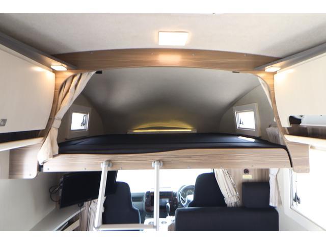 キャンピングカー バンテック ジル520 ディーゼル 4WD 6名乗車 FFヒーター トリプルサブバッテリー 冷蔵庫 サイドオーニング マックスファン 液晶TV 1500Wインバーター シンク 2口コンロ 家庭用エアコン 常設2段ベッド(45枚目)