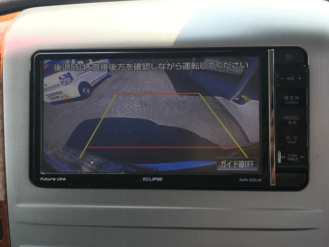 「トヨタ」「アルファード」「ミニバン・ワンボックス」「鹿児島県」の中古車32
