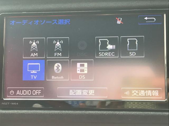 GRMN 国内限定100台モデル 禁煙車 ナビTV Bカメラ(54枚目)