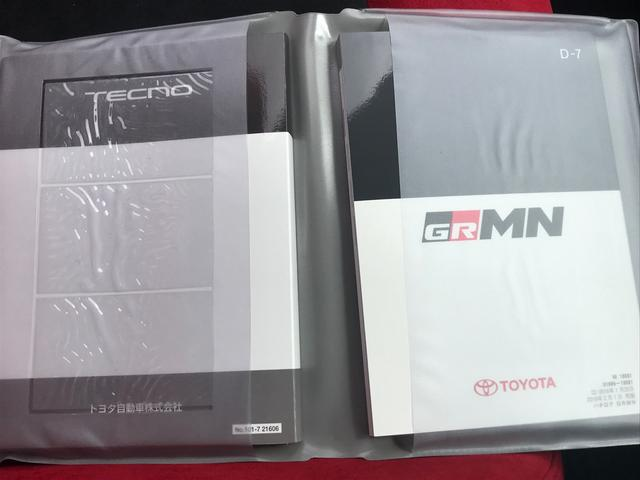 GRMN 国内限定100台モデル 禁煙車 ナビTV Bカメラ(55枚目)