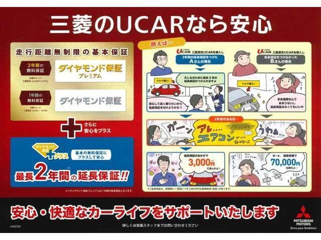 「トヨタ」「ハリアー」「SUV・クロカン」「長崎県」の中古車3