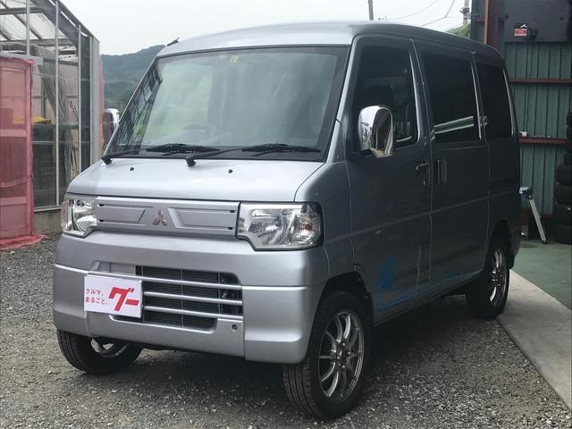 「三菱」「ミニキャブミーブ」「軽自動車」「福岡県」の中古車3