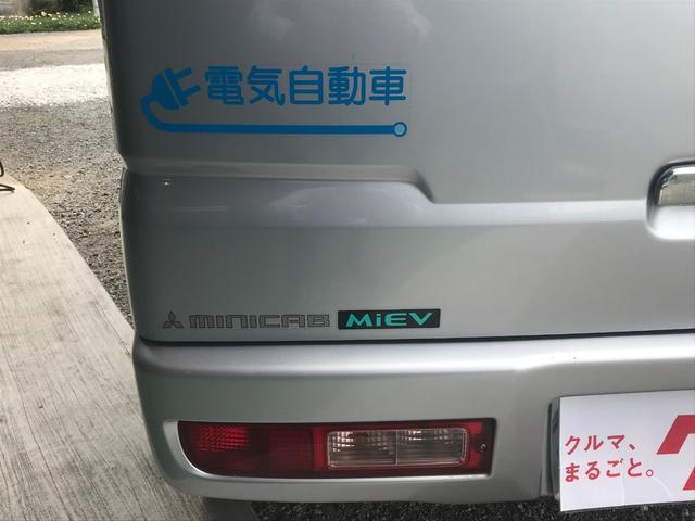 「三菱」「ミニキャブミーブ」「軽自動車」「福岡県」の中古車12