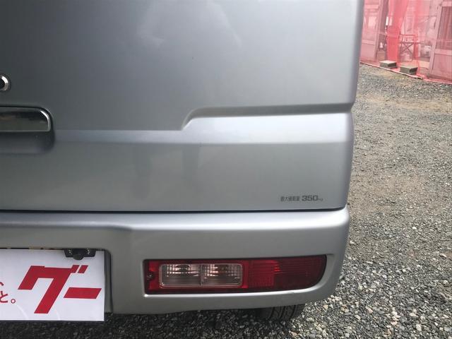 「三菱」「ミニキャブミーブ」「軽自動車」「福岡県」の中古車13