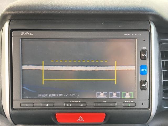G・Lパッケージ シティブレーキアクティブシステム 純正ナビ地デジ バックカメラ ETC 片側電動スライドドア スマートキー プッシュスターター(10枚目)