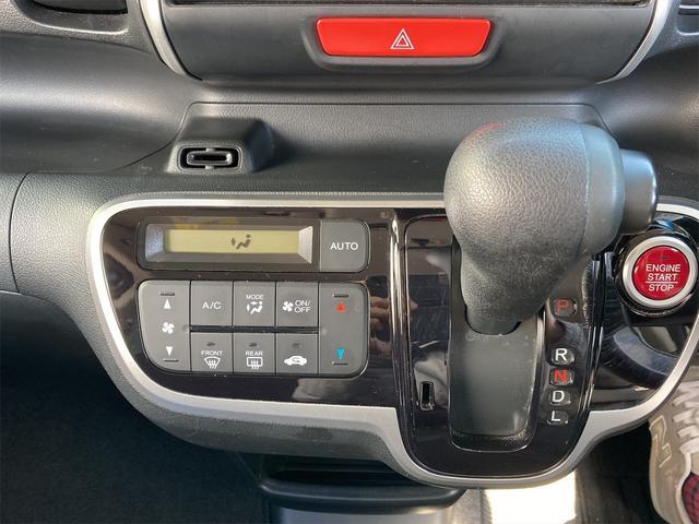 G・Lパッケージ シティブレーキアクティブシステム 純正ナビ地デジ バックカメラ ETC 片側電動スライドドア スマートキー プッシュスターター(18枚目)
