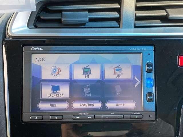 Fパッケージ 純正ナビ地デジ バックカメラ ETC スマートキー プッシュスターター LEDヘッドライト 横滑り防止機能(17枚目)