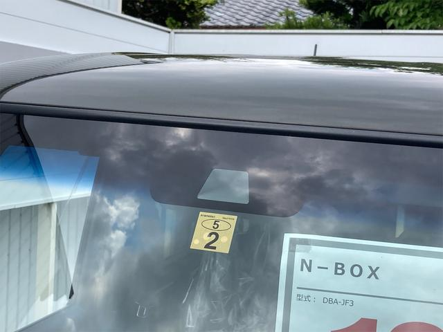 G・Lホンダセンシング 純正ナビ地デジ DVD再生 バックカメラ ETC スマートキー プッシュスターター 片側電動スライドドア LEDヘッドライト 衝突軽減ブレーキ レーンアシスト 横滑り防止機能(2枚目)