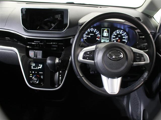 カスタム RS ハイパーリミテッドSAIII 1年保証 衝突被害軽減システム LEDヘッドランプ アイドリングストップ(6枚目)