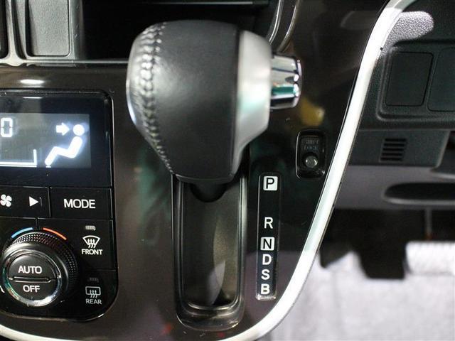 カスタム RS ハイパーリミテッドSAIII 1年保証 衝突被害軽減システム LEDヘッドランプ アイドリングストップ(10枚目)