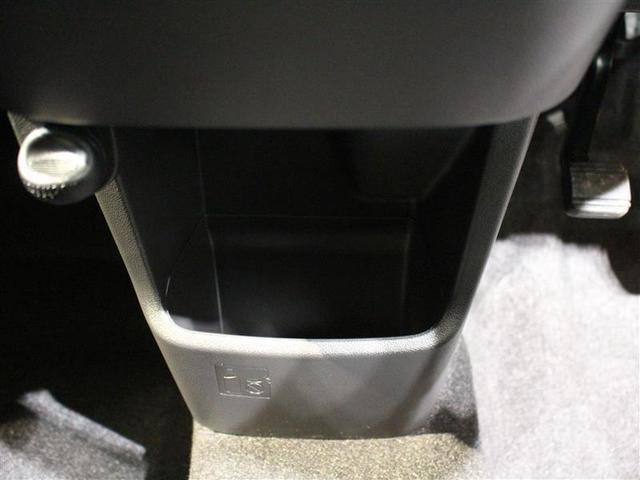 カスタム RS ハイパーリミテッドSAIII 1年保証 衝突被害軽減システム LEDヘッドランプ アイドリングストップ(11枚目)