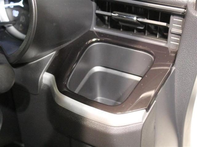 カスタム RS ハイパーリミテッドSAIII 1年保証 衝突被害軽減システム LEDヘッドランプ アイドリングストップ(13枚目)