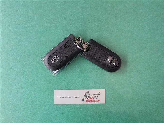 カスタム RS ハイパーリミテッドSAIII 1年保証 衝突被害軽減システム LEDヘッドランプ アイドリングストップ(21枚目)