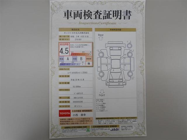カスタム RS ハイパーリミテッドSAIII 1年保証 衝突被害軽減システム LEDヘッドランプ アイドリングストップ(22枚目)