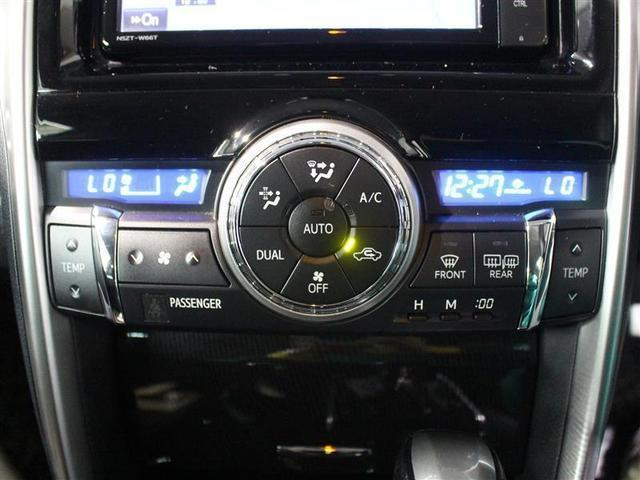 250S 1年保証 フルセグ DVD再生 ミュージックプレイヤー接続可 衝突被害軽減システム LEDヘッドランプ ワンオーナー フルエアロ 記録簿(11枚目)
