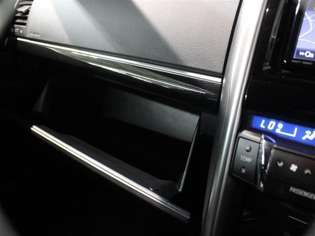 250S 1年保証 フルセグ DVD再生 ミュージックプレイヤー接続可 衝突被害軽減システム LEDヘッドランプ ワンオーナー フルエアロ 記録簿(13枚目)