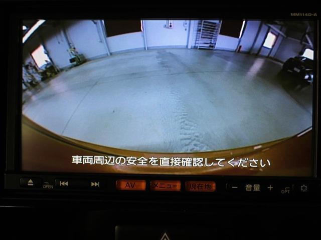 X 1年保証 フルセグ メモリーナビ ミュージックプレイヤー接続可 バックカメラ ETC ドラレコ アイドリングストップ(8枚目)
