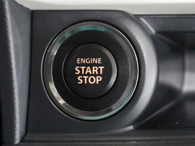 X 1年保証 フルセグ メモリーナビ ミュージックプレイヤー接続可 バックカメラ ETC ドラレコ アイドリングストップ(10枚目)