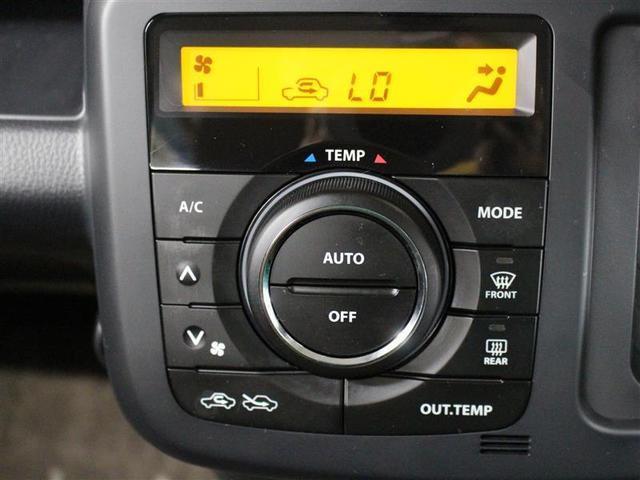X 1年保証 フルセグ メモリーナビ ミュージックプレイヤー接続可 バックカメラ ETC ドラレコ アイドリングストップ(13枚目)