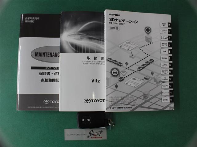 F セーフティーエディションII 1年保証 フルセグ DVD再生 ミュージックプレイヤー接続可 衝突被害軽減システム ドラレコ アイドリングストップ(21枚目)