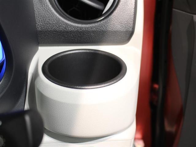 X リミテッドSAIII 1年保証 衝突被害軽減システム LEDヘッドランプ アイドリングストップ(13枚目)