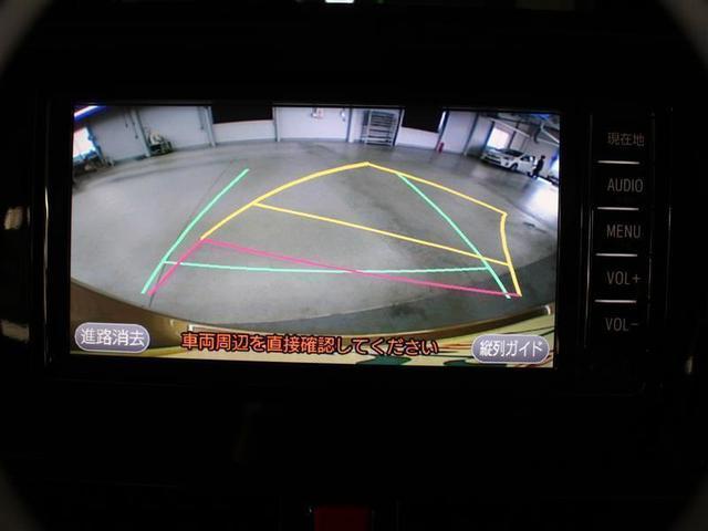 G-T 1年保証 ワンセグ メモリーナビ ミュージックプレイヤー接続可 バックカメラ 衝突被害軽減システム 両側電動スライド ワンオーナー 記録簿 アイドリングストップ(8枚目)