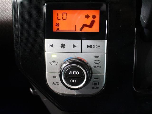 G-T 1年保証 ワンセグ メモリーナビ ミュージックプレイヤー接続可 バックカメラ 衝突被害軽減システム 両側電動スライド ワンオーナー 記録簿 アイドリングストップ(12枚目)