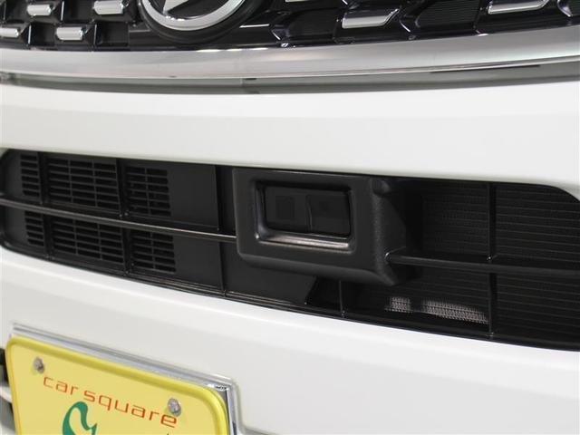 X SA 1年保証 ミュージックプレイヤー接続可 衝突被害軽減システム アイドリングストップ(9枚目)
