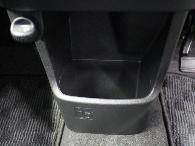 X SA 1年保証 ミュージックプレイヤー接続可 衝突被害軽減システム アイドリングストップ(13枚目)