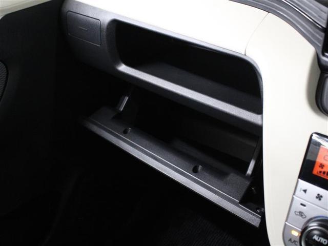 X SA 1年保証 ミュージックプレイヤー接続可 衝突被害軽減システム アイドリングストップ(14枚目)