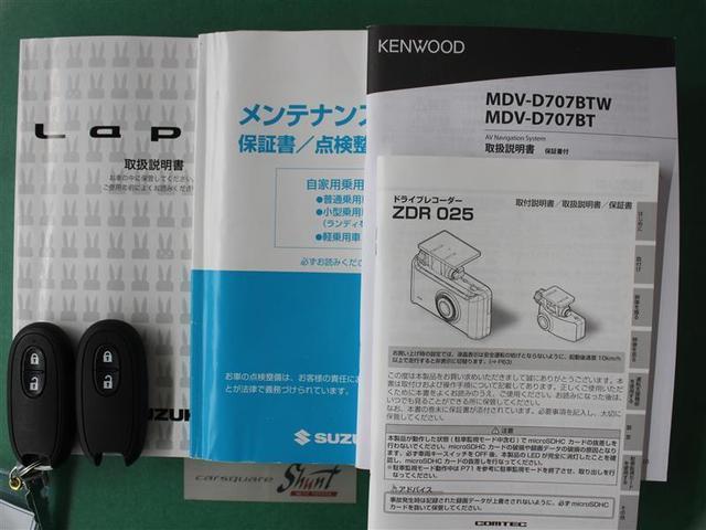 G 1年保証 フルセグ メモリーナビ DVD再生 ミュージックプレイヤー接続可 バックカメラ 衝突被害軽減システム ETC ドラレコ(21枚目)