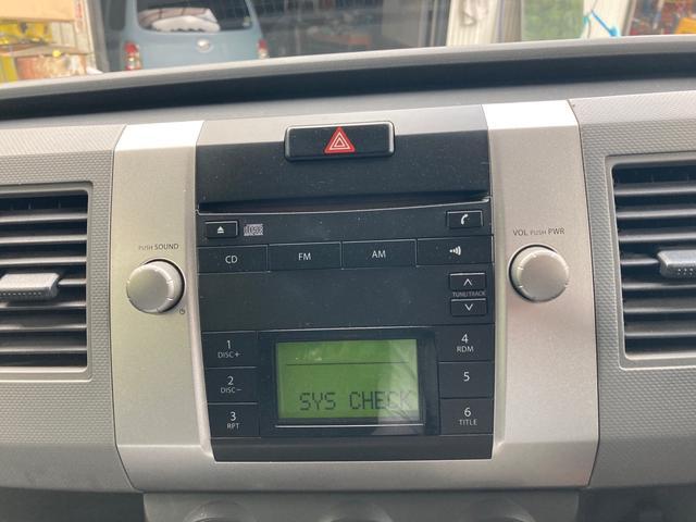 FX パールホワイト AT AC 4名乗り オーディオ付(7枚目)