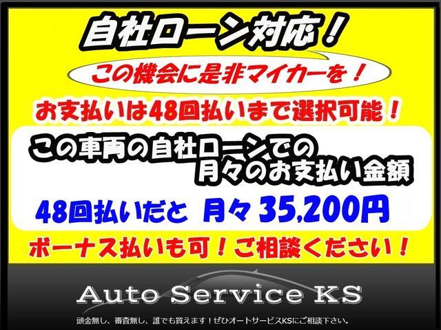 お客様の希望に合わせて、現金、オートローン、自社ローンどんな方法でも車が購入できます!お問い合わせは092-558-8905までお気軽にお問い合わせください♪